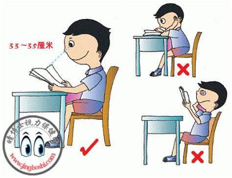 儿童正确看书姿势_儿童网
