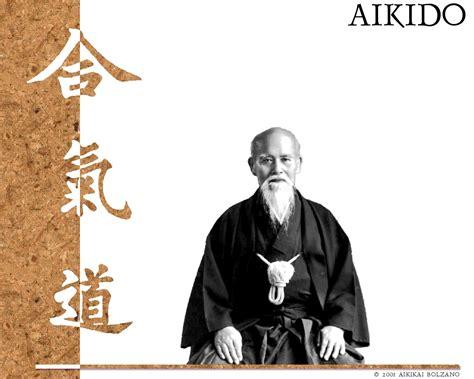community « Aikido Malaysia O Sensei Morihei Ueshiba