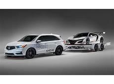 Future Cars 2040