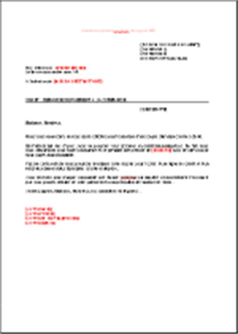 Letter Of Credit With Advance Payment Lettre De Refus De Cr 233 Dit Fr