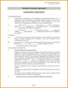 family loan agreement template free free family loan agreement template best free home