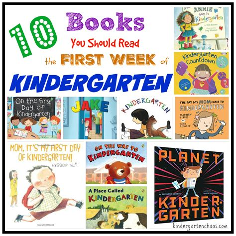 pictures of books for 10 must read books for the week of kindergarten