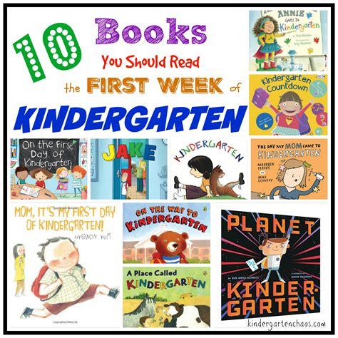 kindergarten activities with books 10 must read books for the first week of kindergarten