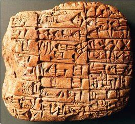 scrittura persiana 8 tavoletta quot morte di adapa quot la verit 224 con un click