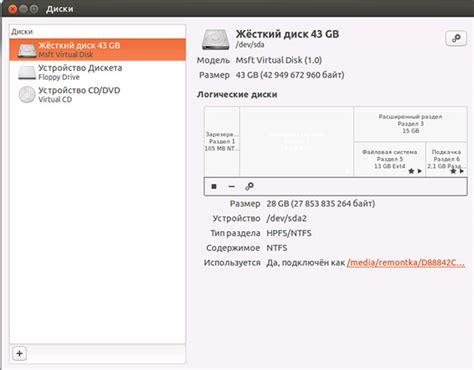 format fat32 ubuntu как отформатировать флешку в fat32 remontka pro