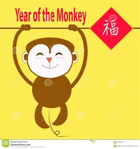 new year of the meaning new year monkey meaning 28 images happy new year 2017