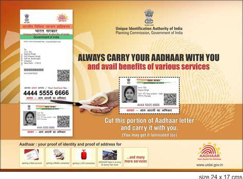 Permission Letter Uidai Aadhaar Aadhar Card Aadhar