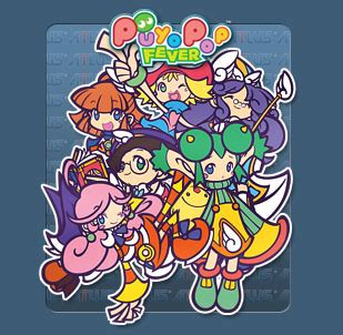 puyo puyo fever touch apk atlus usa presents puyo pop fever