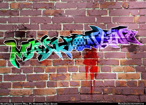 Brick Wall Graffiti Art Www Imgkid Com The Image Kid Brick Wall Tattoos Graffiti 2
