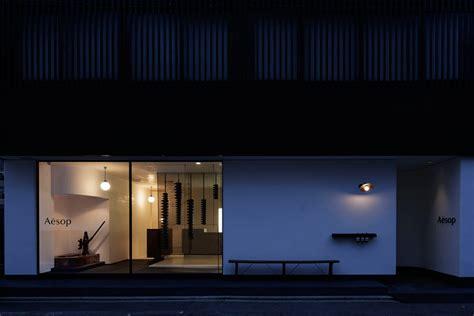 K K Interiors Aēsop Kyoto