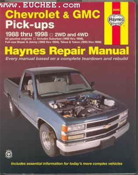 small engine maintenance and repair 1996 chevrolet g series g30 parental controls rebuilding repair manual gmc 302 uploadwatches