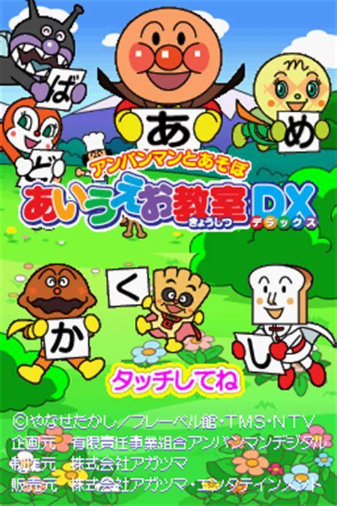 Koper Anpanman Orirginal From Japan chokocat s anime 2243 anpanman nintendo ds