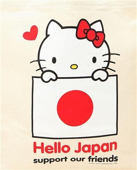 hello kitty wallpaper japan save japan images hello kitty wallpaper and background