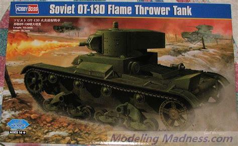 ot 133 tank flamethrower world war photos hobby boss 1 35 soviet ot 130 flame thrower tank previewed by scott van aken