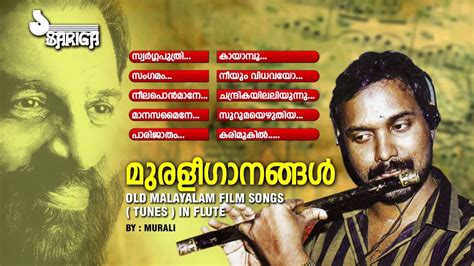 malayalam film lion video songs murali ganangal old malayalam film songs in flute youtube