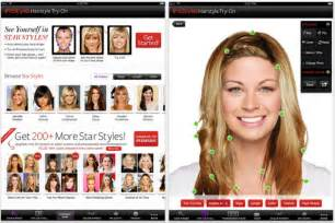 see what you look like with different hair hairstyle gallery