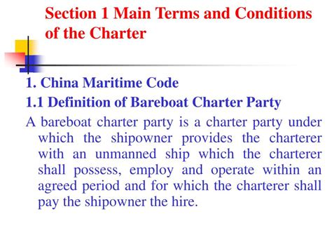 section one of the charter ppt chapter 5 bareboat charter party powerpoint