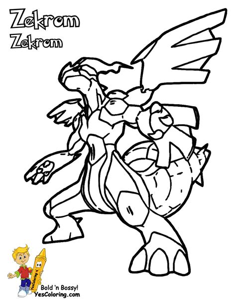 ex cards coloring pages free coloring pages of x and y ex cards
