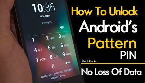 How To Unlock Pin Pattern Lock Password On Android Device | how to hack unlock android pattern lock pin password 100