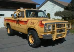 1978 Dodge Power Wagon 1978 Dodge Power Wagon Top Trucks