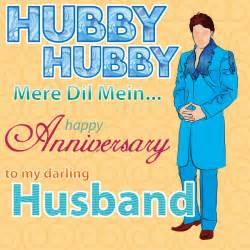 anniversary cards husband