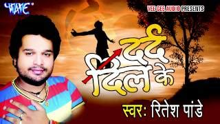 download dil leke ja rahe ho kaise jiyege hum bhojpuri bhojpuri dard e dil video daily mp3