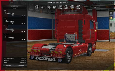 Scania Truck Cabin by Scania 143m V3 6 Cabin Dlc Support 1 23 Ets 2 Mods