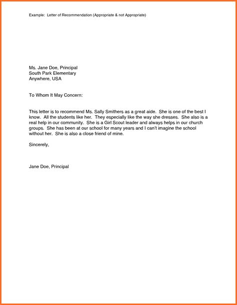 Recommendation Letter Sle In Business Reference Letter Exles Sle Recommendation Letters 8