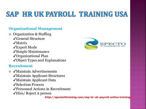 Sap Courses For Mba Hr by Sap Hr Uk Payroll Spectotraining