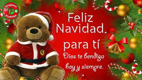 Imagenes Bonitas Para La Navidad | im 225 genes de navidad 187 bonitas im 225 genes navide 241 as youtube