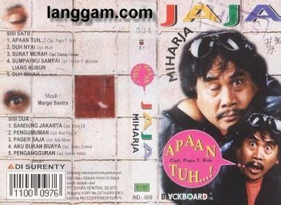 Ts Serigala Malam B O T W langgam entertainment memorabilia center