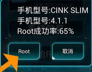 root master version apk root master apk