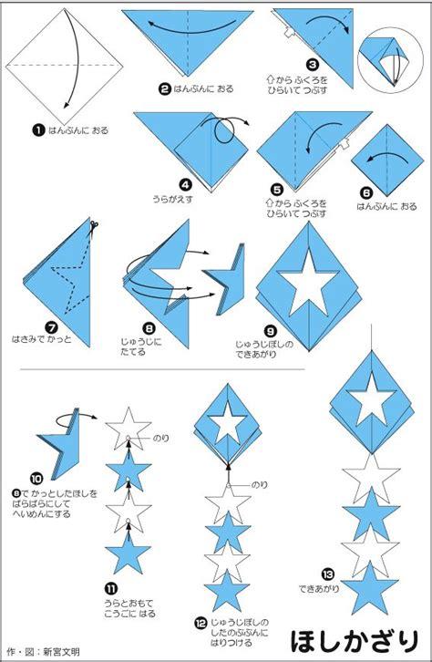 Tanabata Origami - 143 best tanabata images on origami tanabata