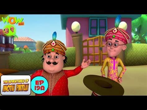 Herunterladen Motu Patlu Aur Jinn Video Nelpdeppgreen