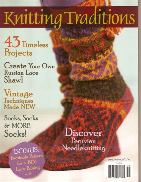 knitting traditions silkes 183 252 bers stricken b 252 cher und zeitschriften