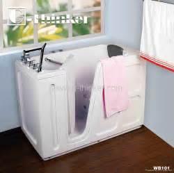 portable bathtub for the handicap studio design