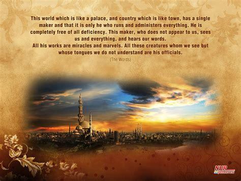 wallpaper quotes islamic nice islamic quotes quotesgram
