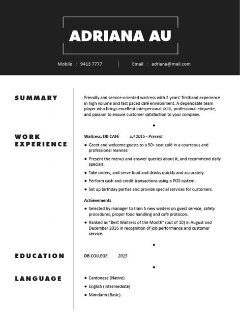 Resume Template Jobsdb Sle Resume For Server Waitress Ideas Sle Resume