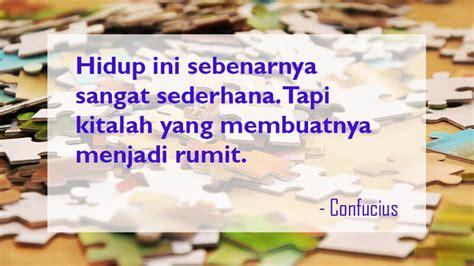 kata kata mutiara kehidupan sebagai renungan pembinaan