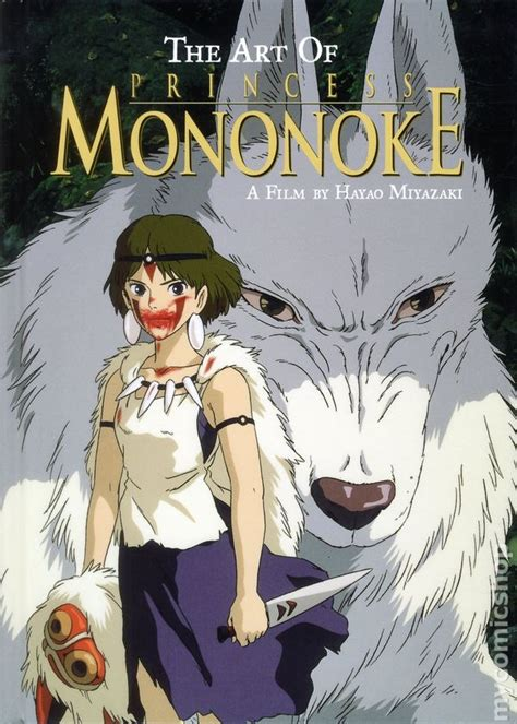 princess mononoke picture book books of princess mononoke hc 2014 viz comic books