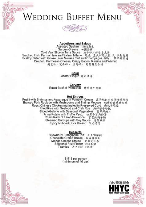 wedding buffet menu hebe yacht club