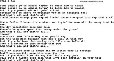 song lyrics willie nelson willie nelson song that s all lyrics