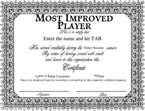 free school certificates awards bksamara