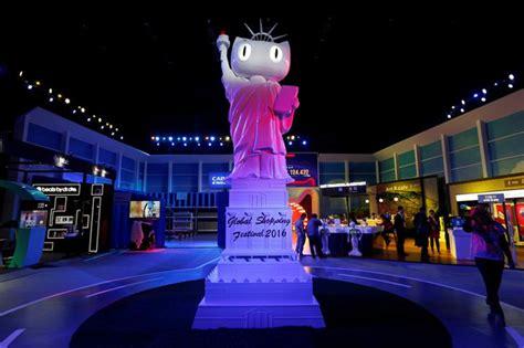 alibaba kuwait single s day alibaba rakes 1 billion under 5 minutes