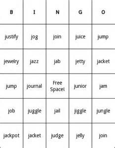 words starting with j bingo cards bingo card generator