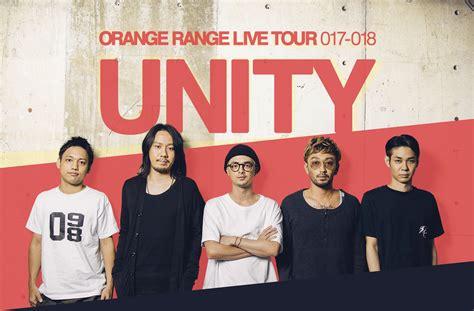 orange range orange range の検索結果 yahoo 検索 画像