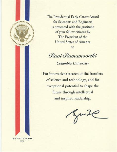 graphic design certificate washington dc news u c berkeley computer graphics research