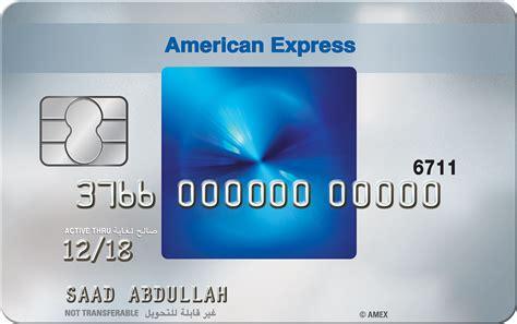 How To Register Amex Gift Card Online - american express saudi arabia