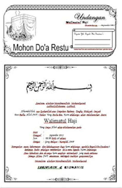 template undangan walimatul ursy nikah motorcycle review and galleries