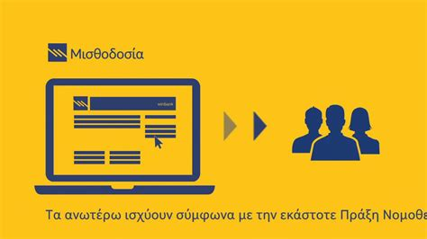 piraeus bank gr άμεση έκδοση χρεωστικής κάρτας και κωδικών winbank